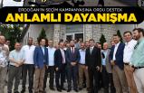 AK Parti'den örnek dayanışma